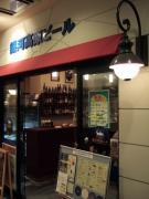 昔よりだいぶ小さな店になりました。