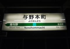 与野本町駅から歩けるよ(遠くないよー)