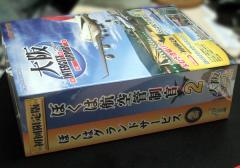 初回限定版は 1,000円高