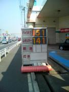 ハイオクはENEOSカードで5円/L引きです