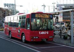 タローズバス浦和美園線 11/24運行開始です