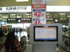 20061118115904