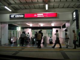TX秋葉原駅A1
