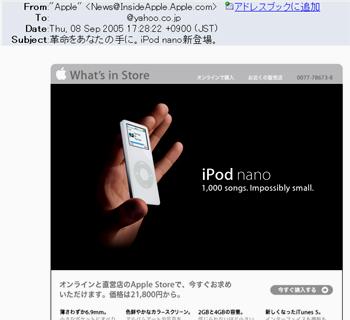 nano_mail