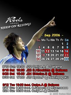 田中達也 〈200609〉