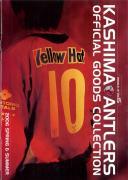 シカノツノグッズカタログ vol.15
