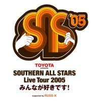 tour2005