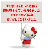 winner_kittycard