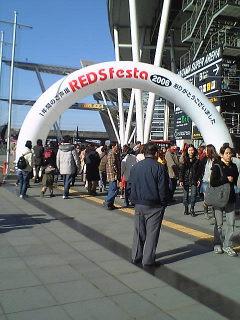 20060129111207