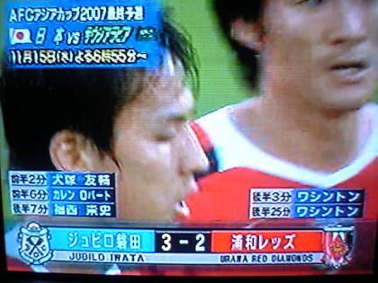 2006.10.28 第29節磐田戦(ヤマハ)