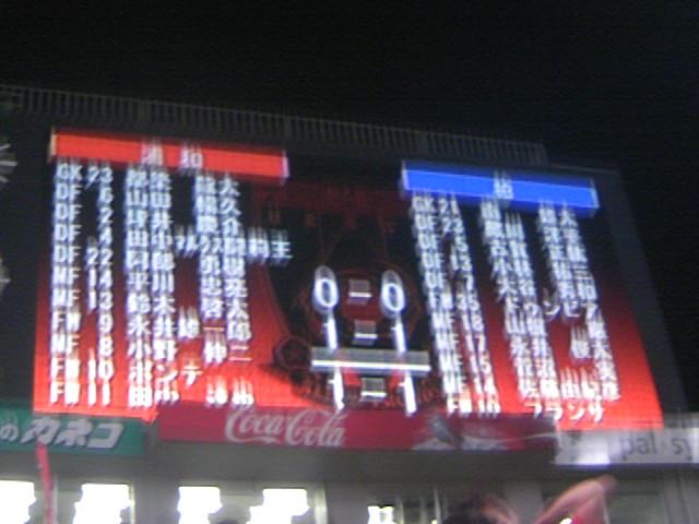 20070811205845