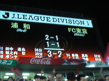 2007.8.25Jリーグ第22節FC東京戦④