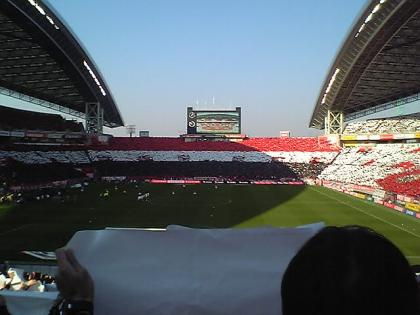 2007.11.24 J33節鹿島戦②