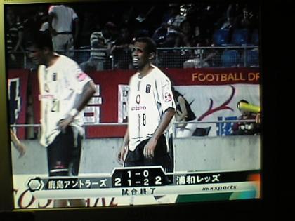 2006.8.19 鹿島戦(鹿スタ)