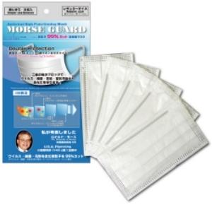 新型インフルエンザ対応不織布マスク