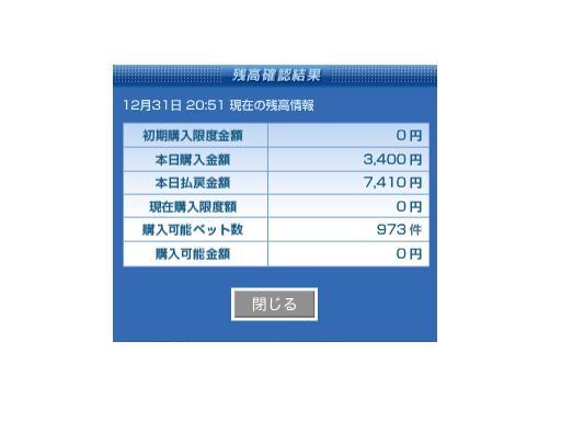 2_20111231205245.jpg