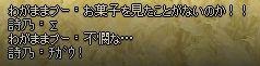 20050910005012.jpg