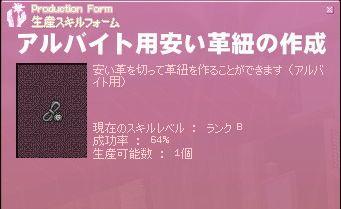 mabinogi_2005_09_12_001.jpg