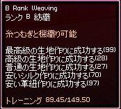 mabinogi_2005_09_12_004.jpg