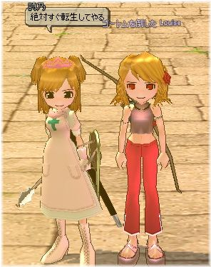 mabinogi_2005_10_08_010.jpg