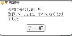 toki1802019002.jpg