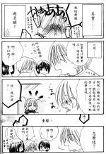 KissOfVoice_03_091_fta.jpg