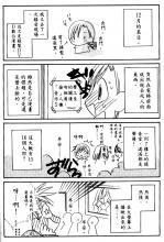 KissOfVoice_04_087_fta.jpg