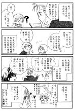 KissOfVoice_04_088_fta.jpg