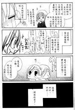 KissOfVoice_04_088_ftb.jpg