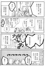 KissOfVoice_04_089_fta.jpg