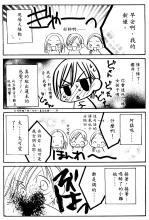 KissOfVoice_04_089_ftb.jpg