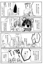 KissOfVoice_04_090_fta.jpg