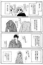 KissOfVoice_04_091_ftb.jpg