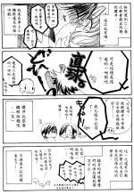 KissOfVoice_06_091_fta.jpg