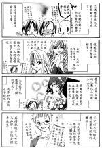 KissOfVoice_06_092_fta.jpg