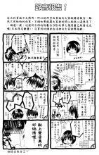 KissOfVoice_07_006_ft.jpg