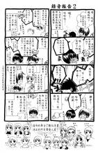 KissOfVoice_07_022_fta.jpg
