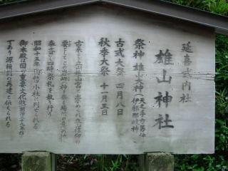 hokusei039.jpg