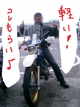 2008-1223-01.jpg