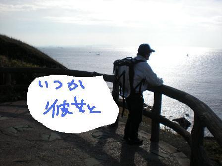 2008-1223-23-2.jpg