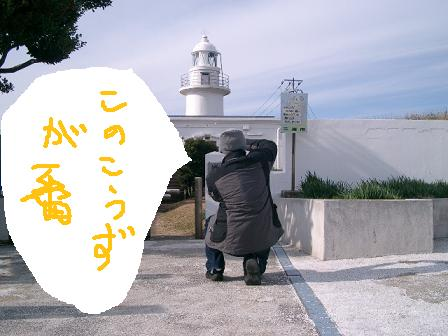 2008-1223-39.jpg