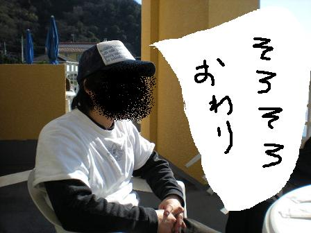 2008-1223-47-2.jpg