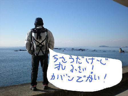 2008-1223-48-1.jpg