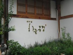 200809韓国 358
