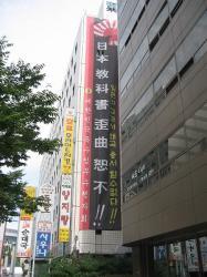 200809韓国 526