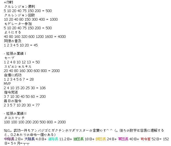 11d3029b45936e3d9ac55e5cfcce474c.jpg
