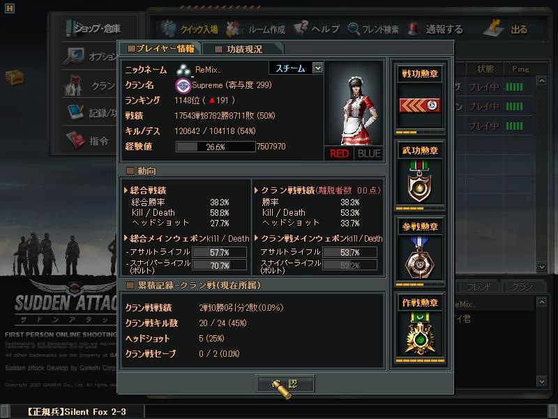 ScreenShot_120.jpg
