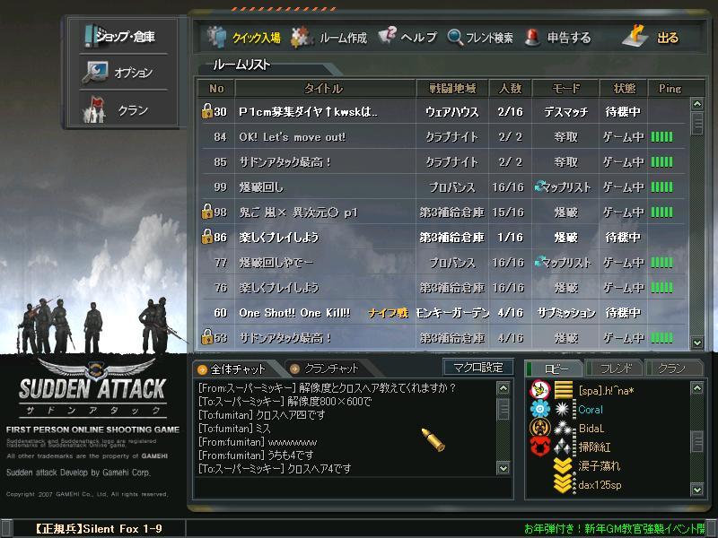 ScreenShot_23.jpg