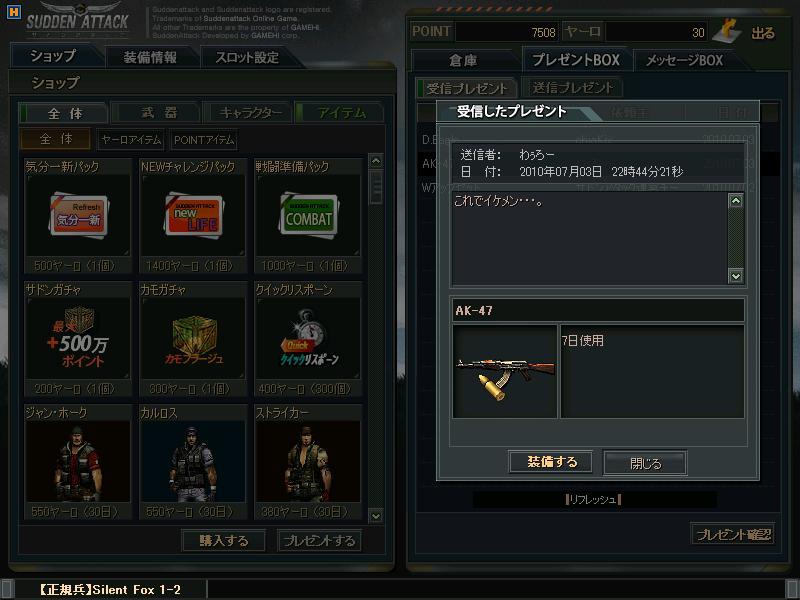ScreenShot_66.jpg