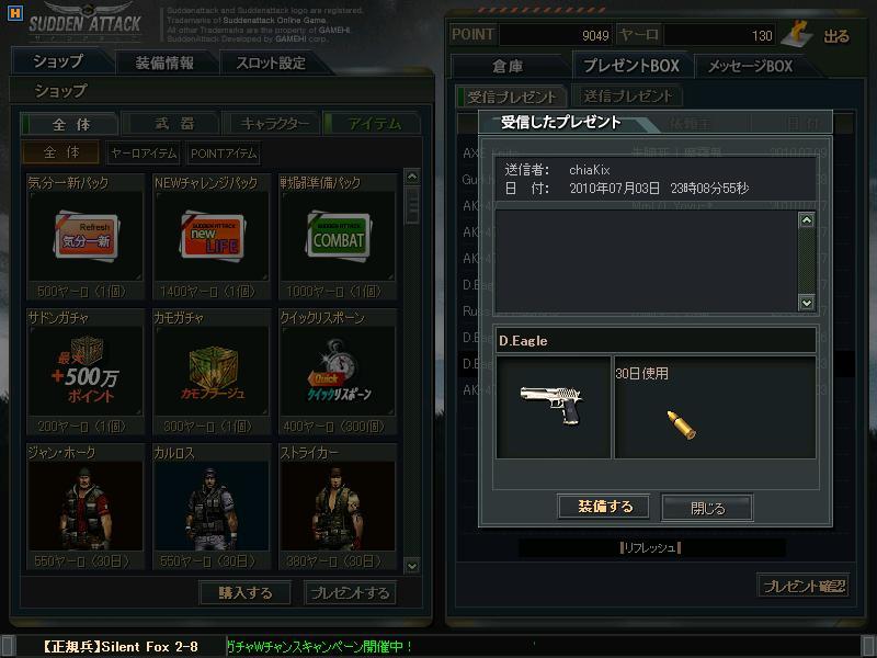 ScreenShot_77.jpg